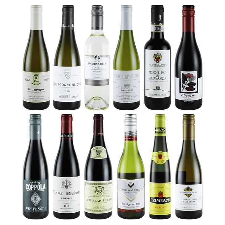 【完売御礼】2021ソムリエ・ワインエキスパート二次試験対策ハーフボトルワインセット第5+6弾おまとめセット(12本)